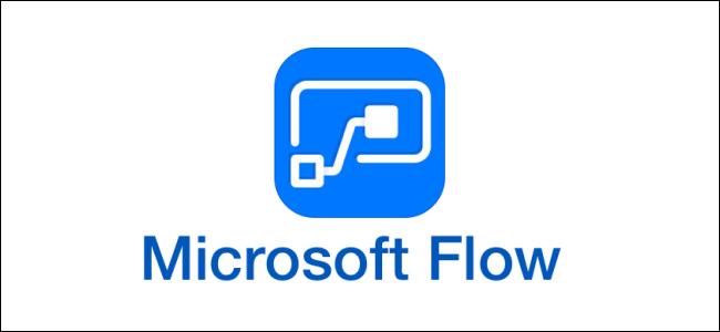 Logo Microsoft Flow